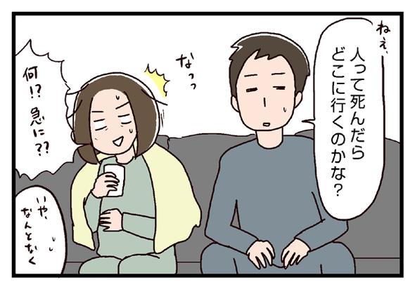 icchomae310_05