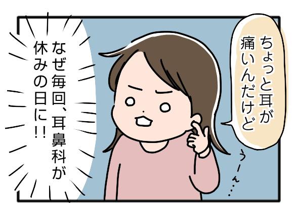 icchomae109
