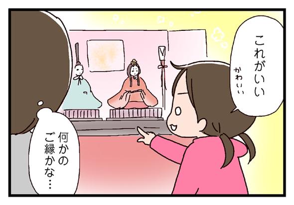 icchomae303_04