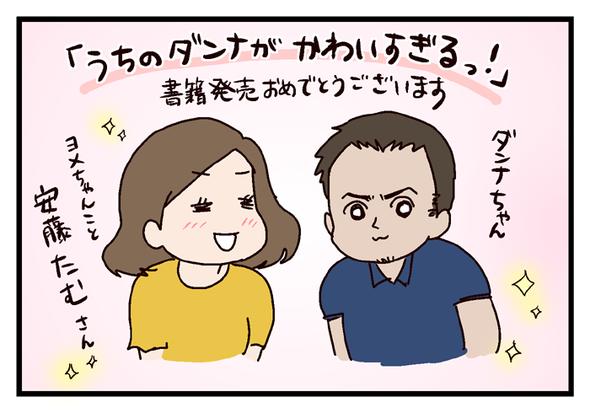 icchomae412_01