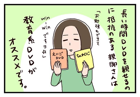 icchomae305_01