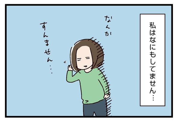 icchomae632_03