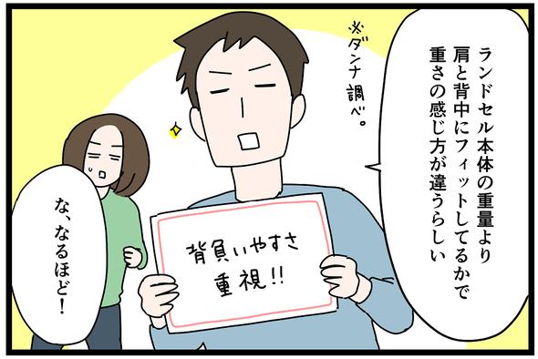 icchomae1009_04