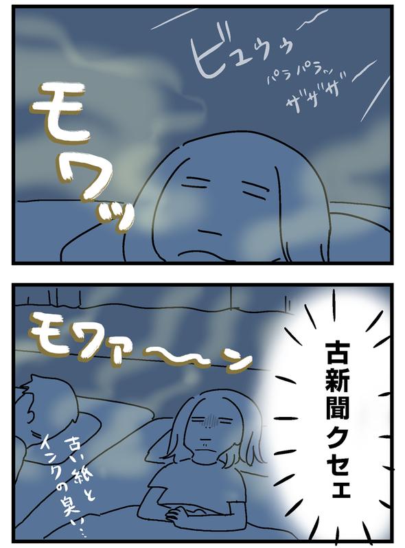 icchomae898_02