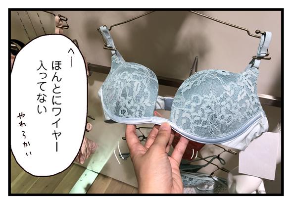 icchomae619_01
