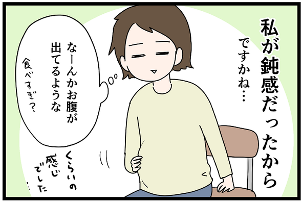 icchomae1233_04