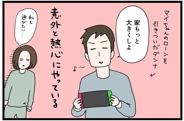 icchomae1003_02