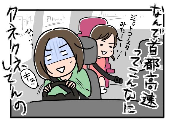 サイン会01