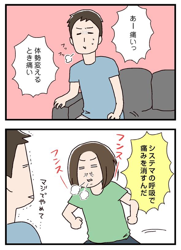 icchomae612_03