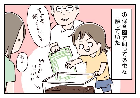 icchomae632_01