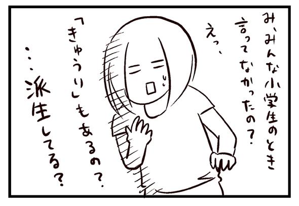 icchomae550_05