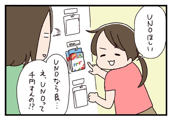 icchomae350_01