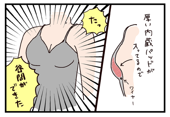 icchomae505_05