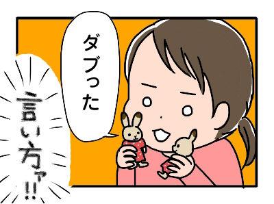 メイ子とクリスマス02