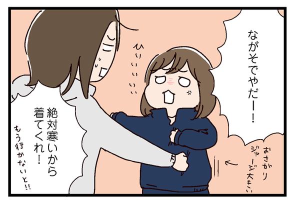 icchomae645_02