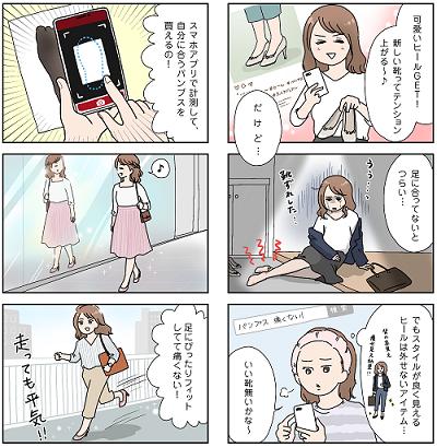 キビラさま漫画01