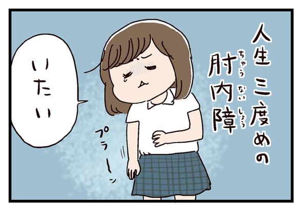 icchomae643_01