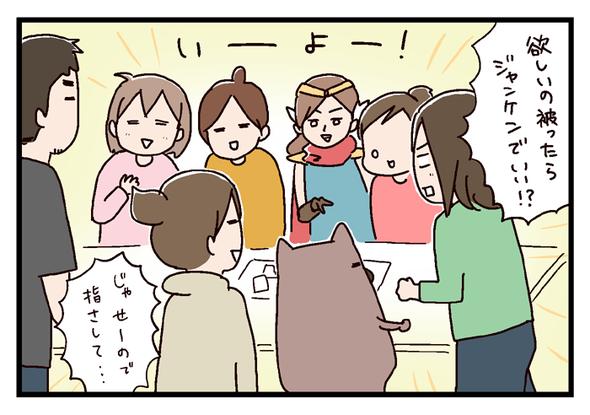 icchomae327_02