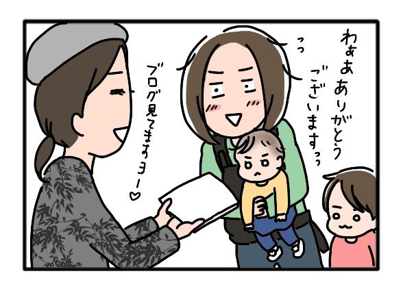 サイン会04