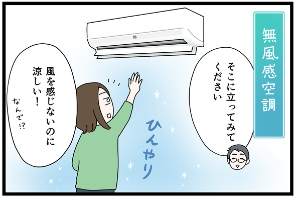 大清快TU_06