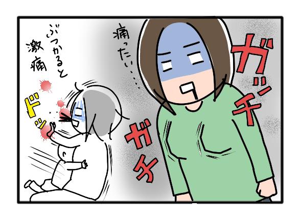 断乳3-1