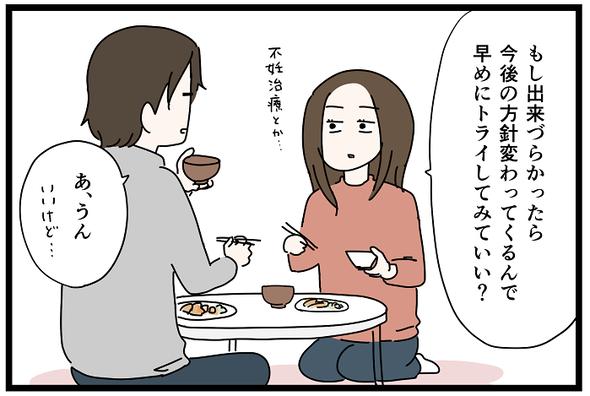 icchomae1249_03