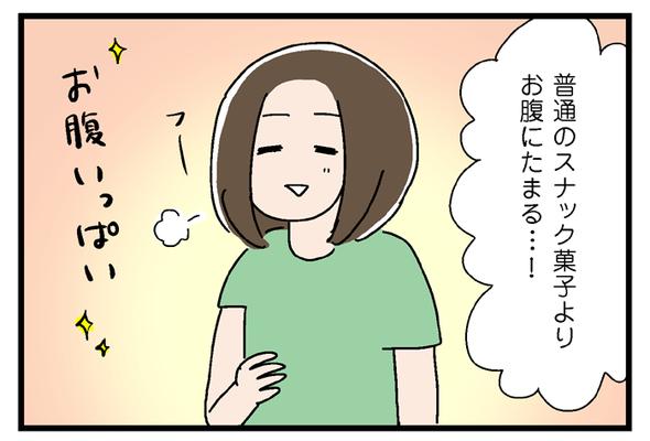 icchomae838_07