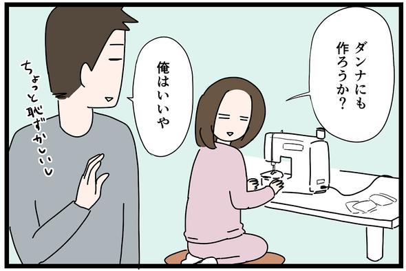icchomae1014_02