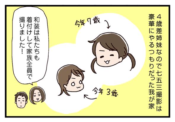 icchomae353_01