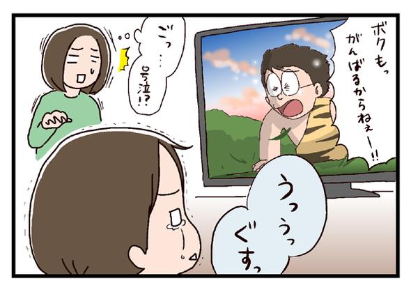icchomae308_02