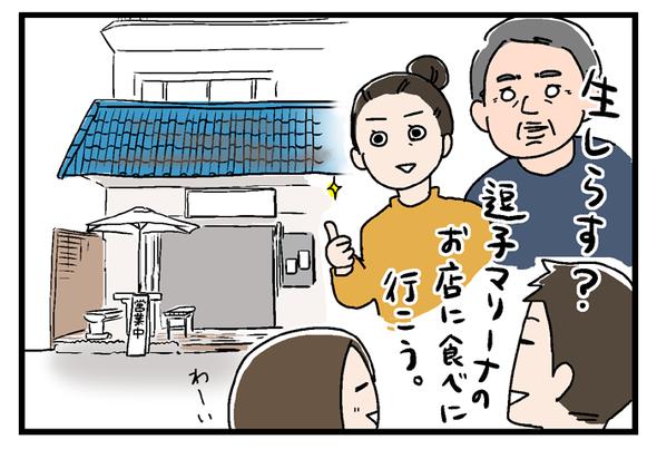 icchomae766_01