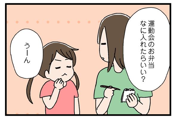 icchomae791_02
