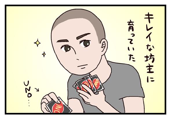 icchomae392_02