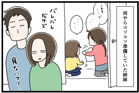 icchomae957_01