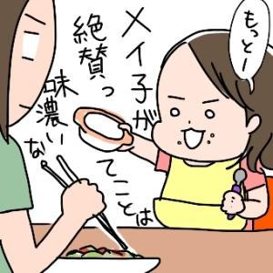 姉ちゃんは育児中-陽性02