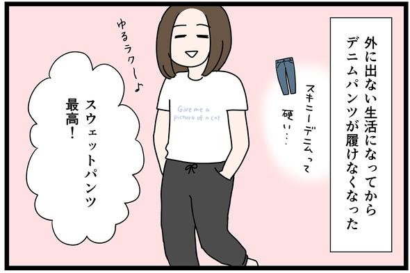 icchomae1032_01