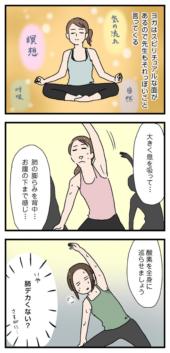 icchomae749_01