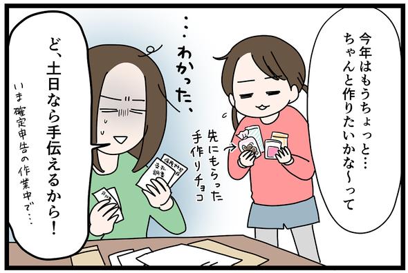 icchomae979_01
