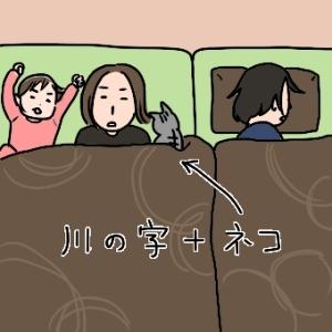 姉ちゃんは育児中-裸01