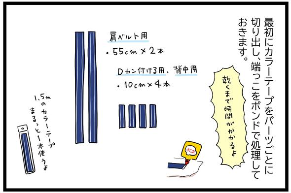 icchomae1052_04