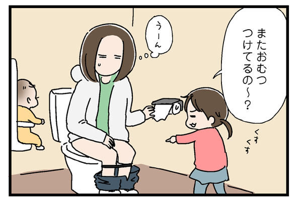 icchomae724_02