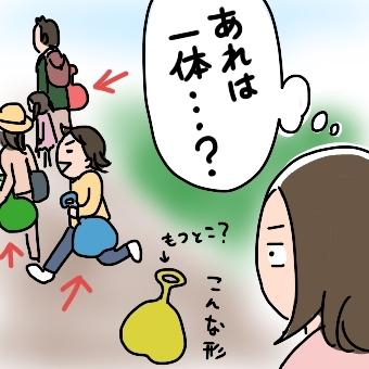 姉ちゃんは育児中-金沢動物園01