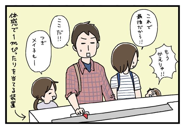 icchomae332_3_04
