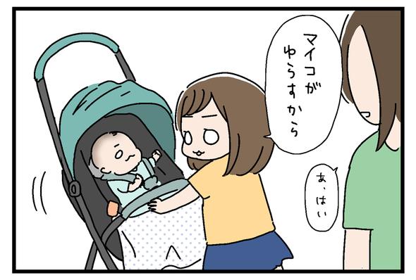 icchomae860_03
