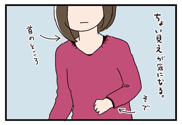 icchomae620_03