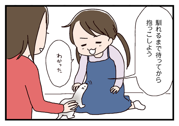 icchomae379_01