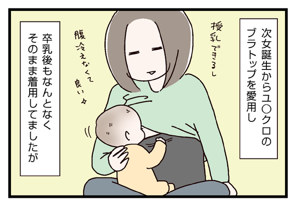 icchomae505_01