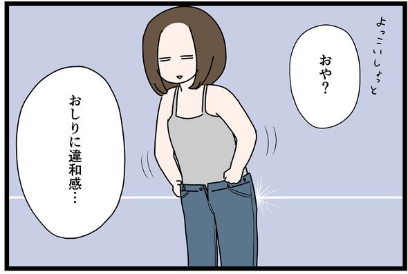 icchomae1032_03