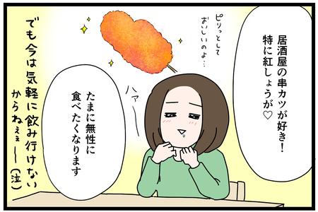 レタスクラブ12月あね子_01
