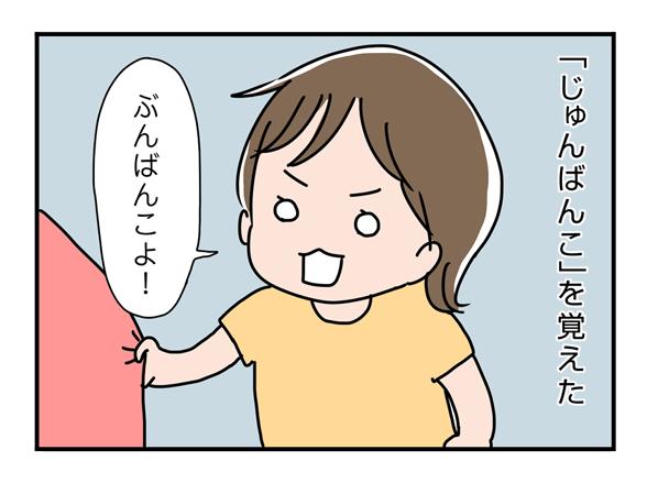icchomae222-1
